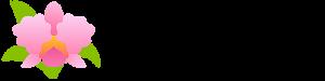 有限会社早かわ洋蘭(早川洋蘭)